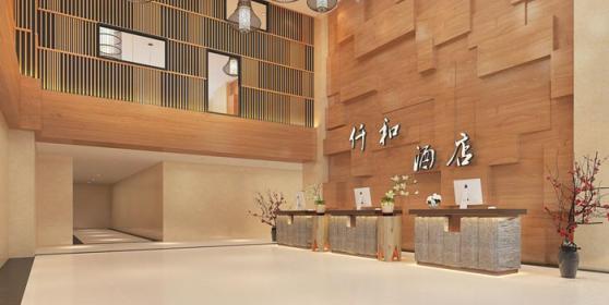 新中式主题酒店装修设计案例